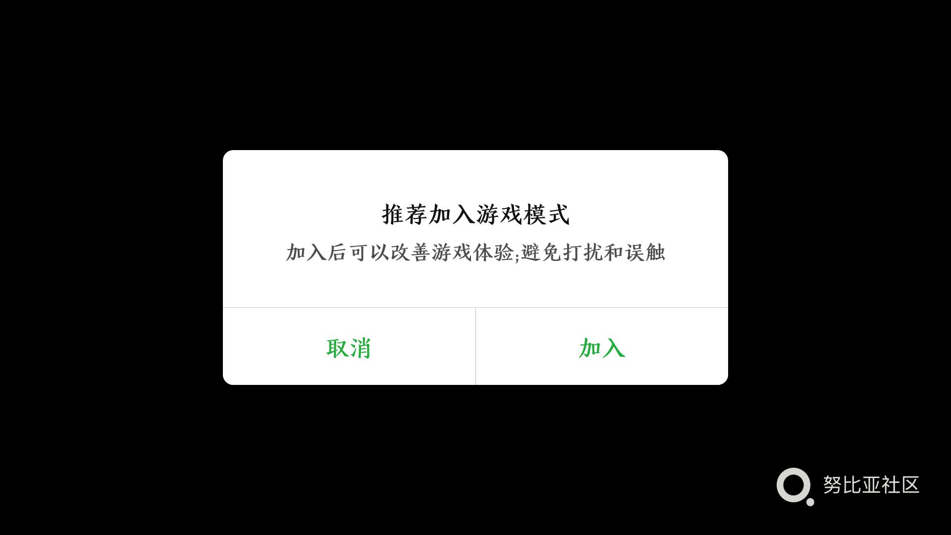 Screenshot_2018-03-16-20-37-53.png