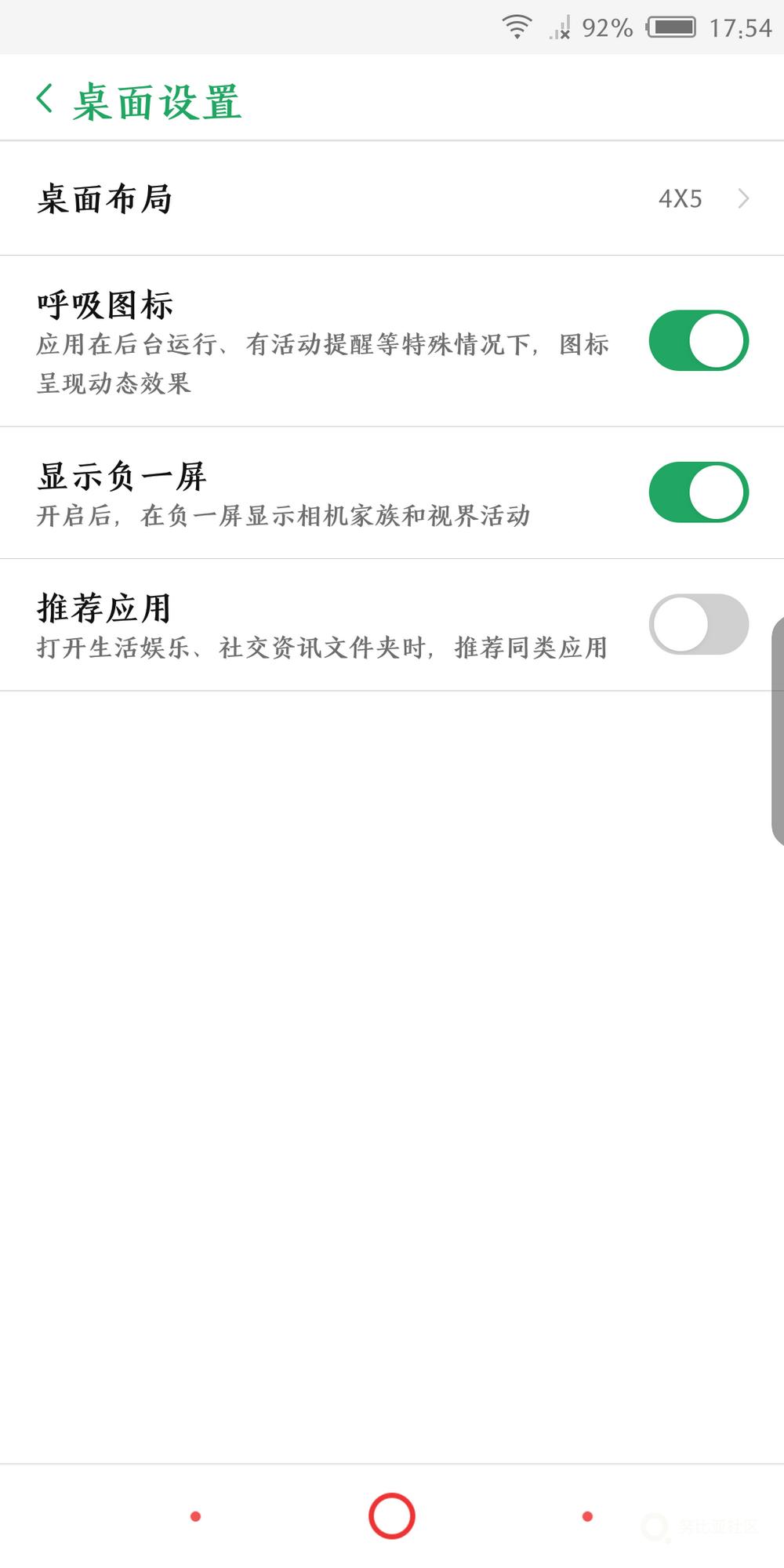 Screenshot_2018-05-01-17-54-04.png