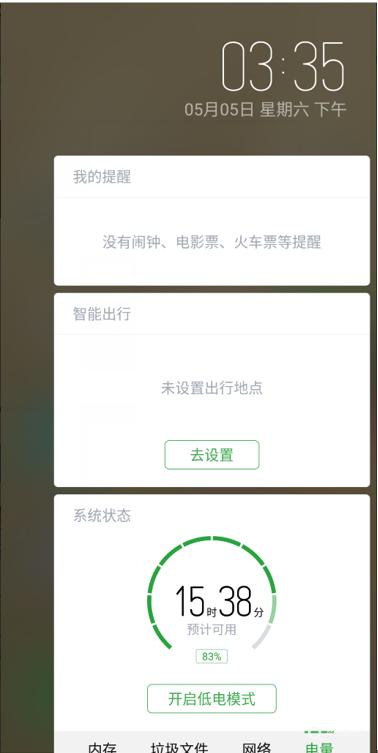 QQ截图20180505160809.png