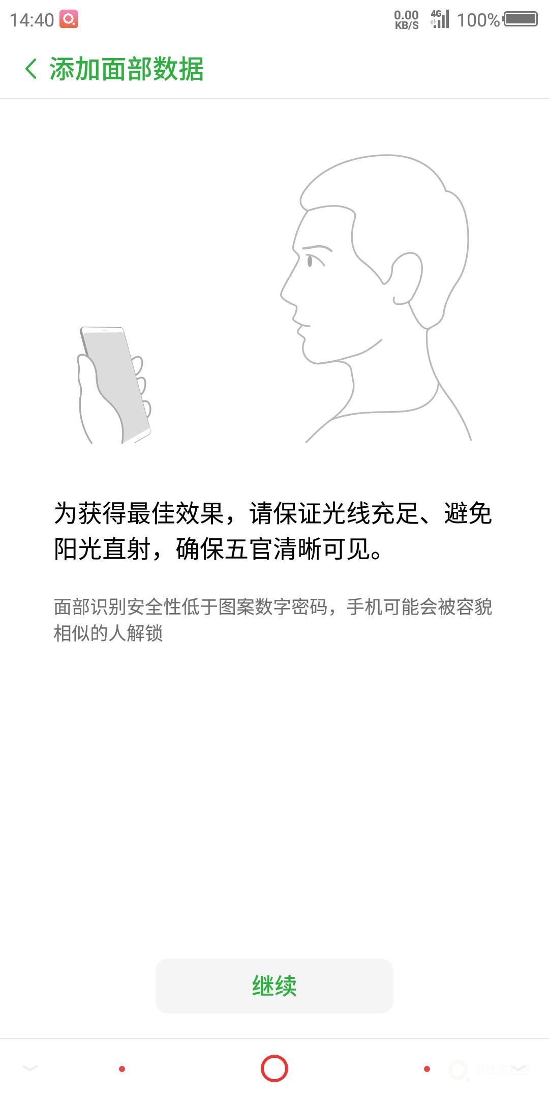 mmexport1527144031357.jpg