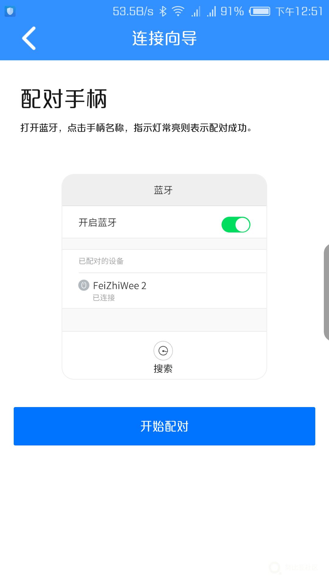 Screenshot_2018-06-09-12-51-31.png