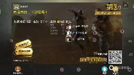 Screenshot_2018-06-10-14-14-03.png.JPG
