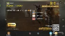 Screenshot_2018-06-10-14-14-52.png.JPG
