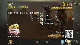 Screenshot_2018-06-10-14-15-39.png.JPG
