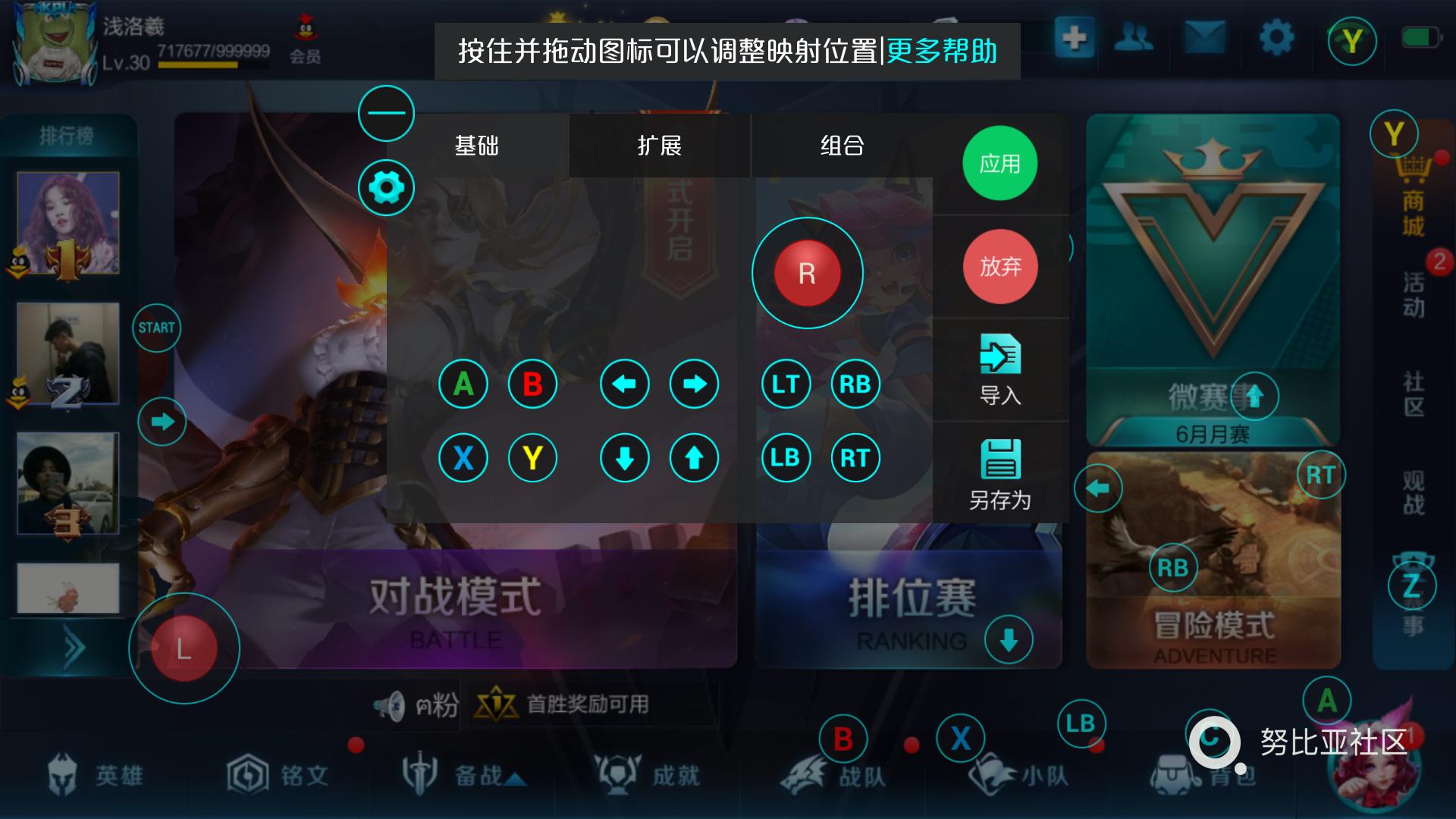 Screenshot_2018-06-10-01-05-03.png