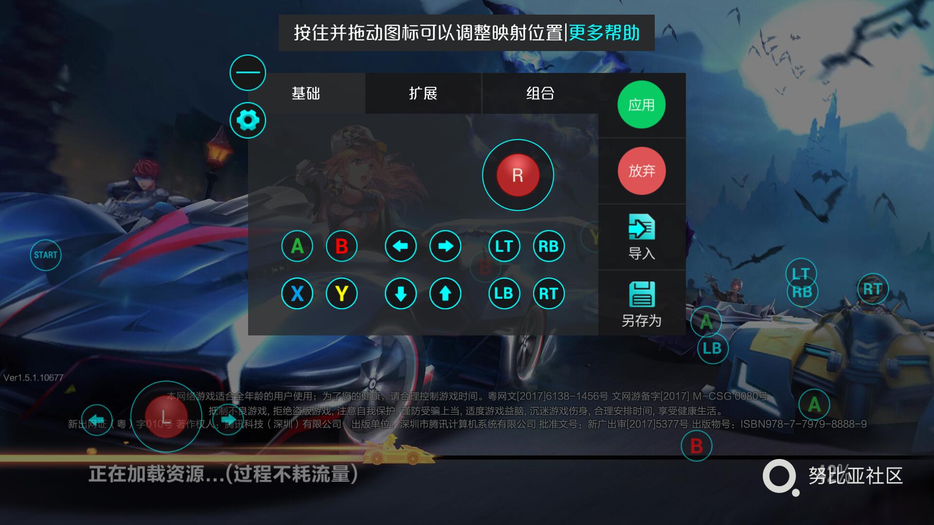Screenshot_2018-06-10-01-07-42.png