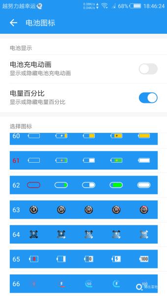 Screenshot_2018-06-10-18-46-25.png