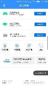 Screenshot_2018-06-09-12-56-38.png.JPG