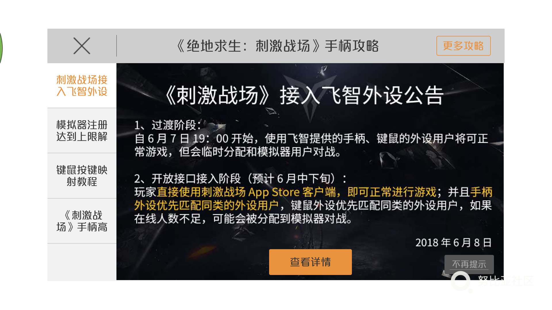 Screenshot_2018-06-09-13-02-19.png