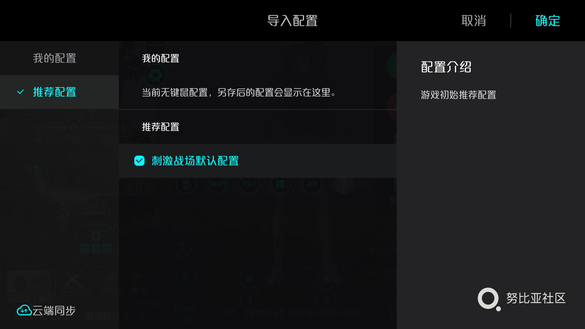 Screenshot_2018-06-09-13-03-42.png