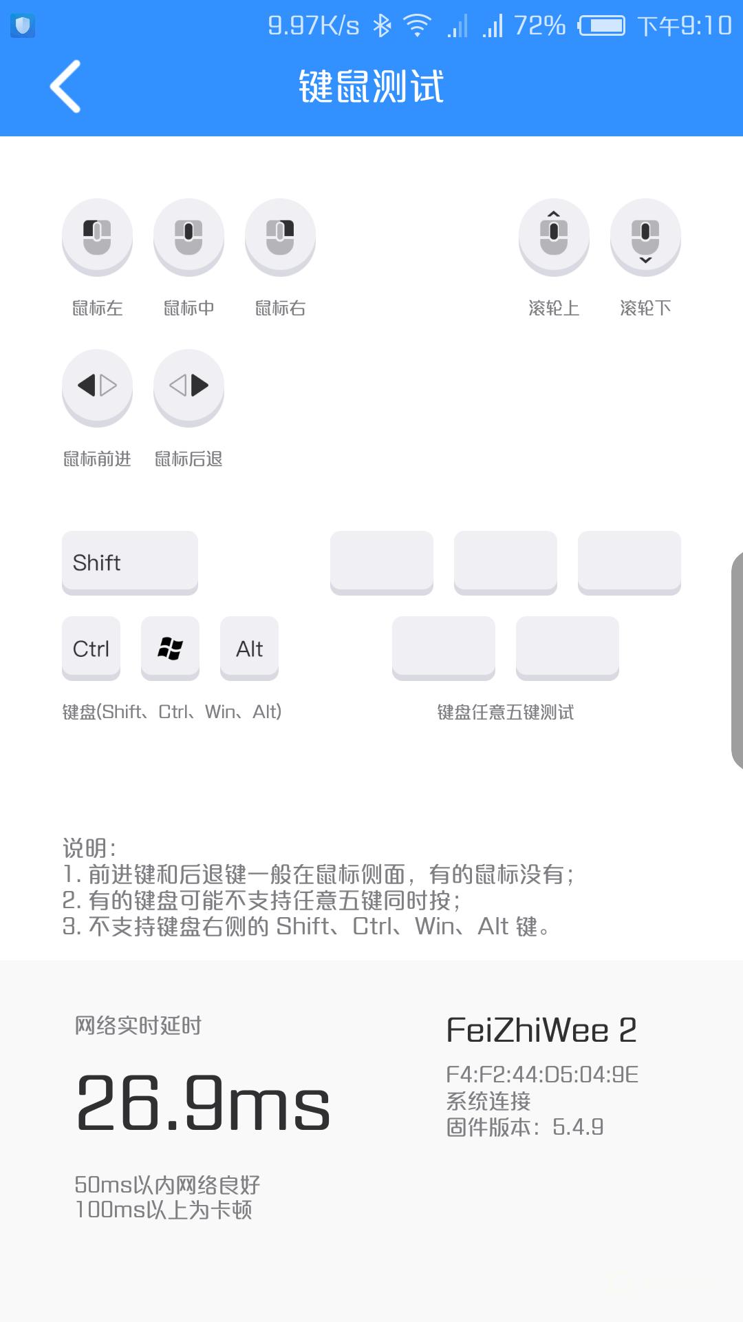 Screenshot_2018-06-09-21-10-01.png