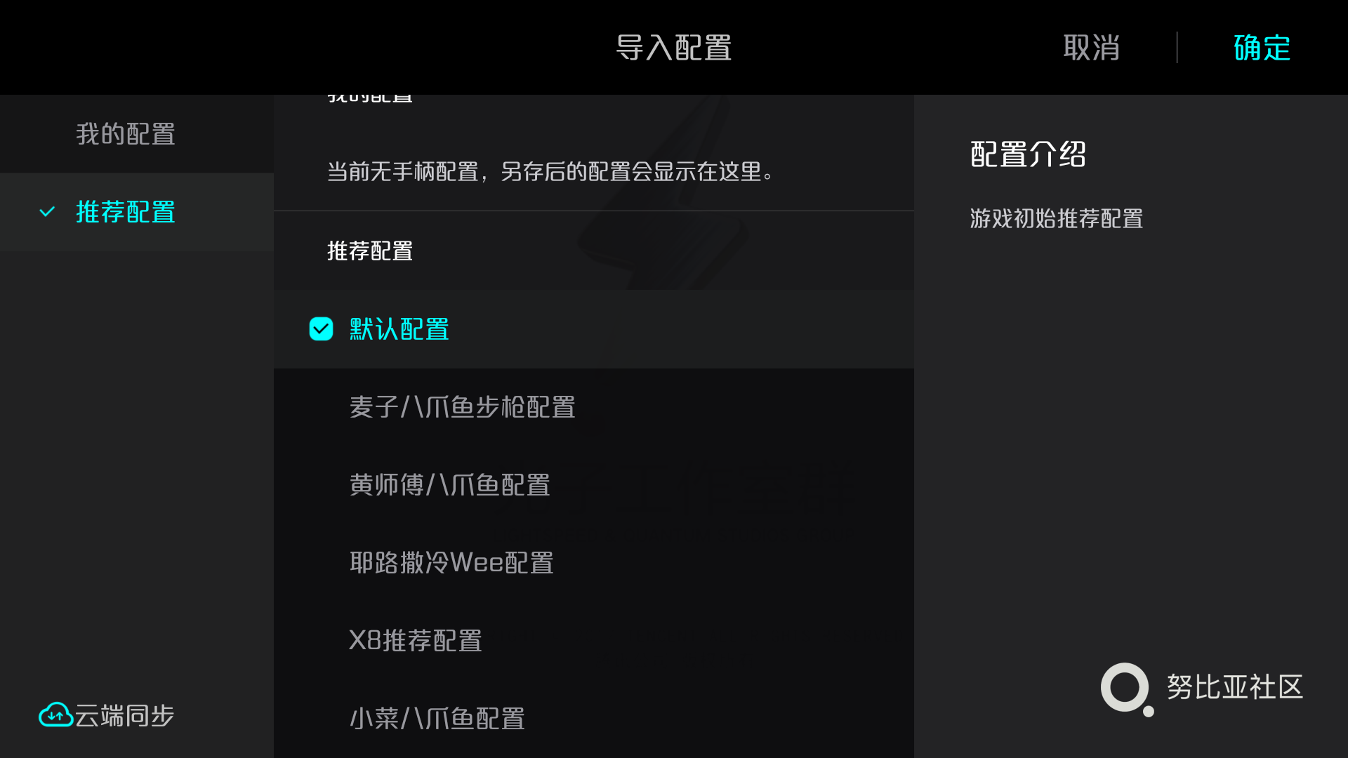Screenshot_2018-06-10-01-10-41.png