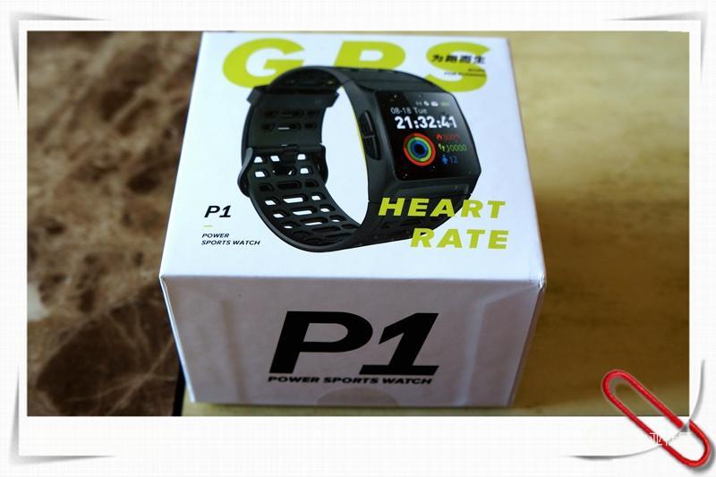 DSC07197.JPG