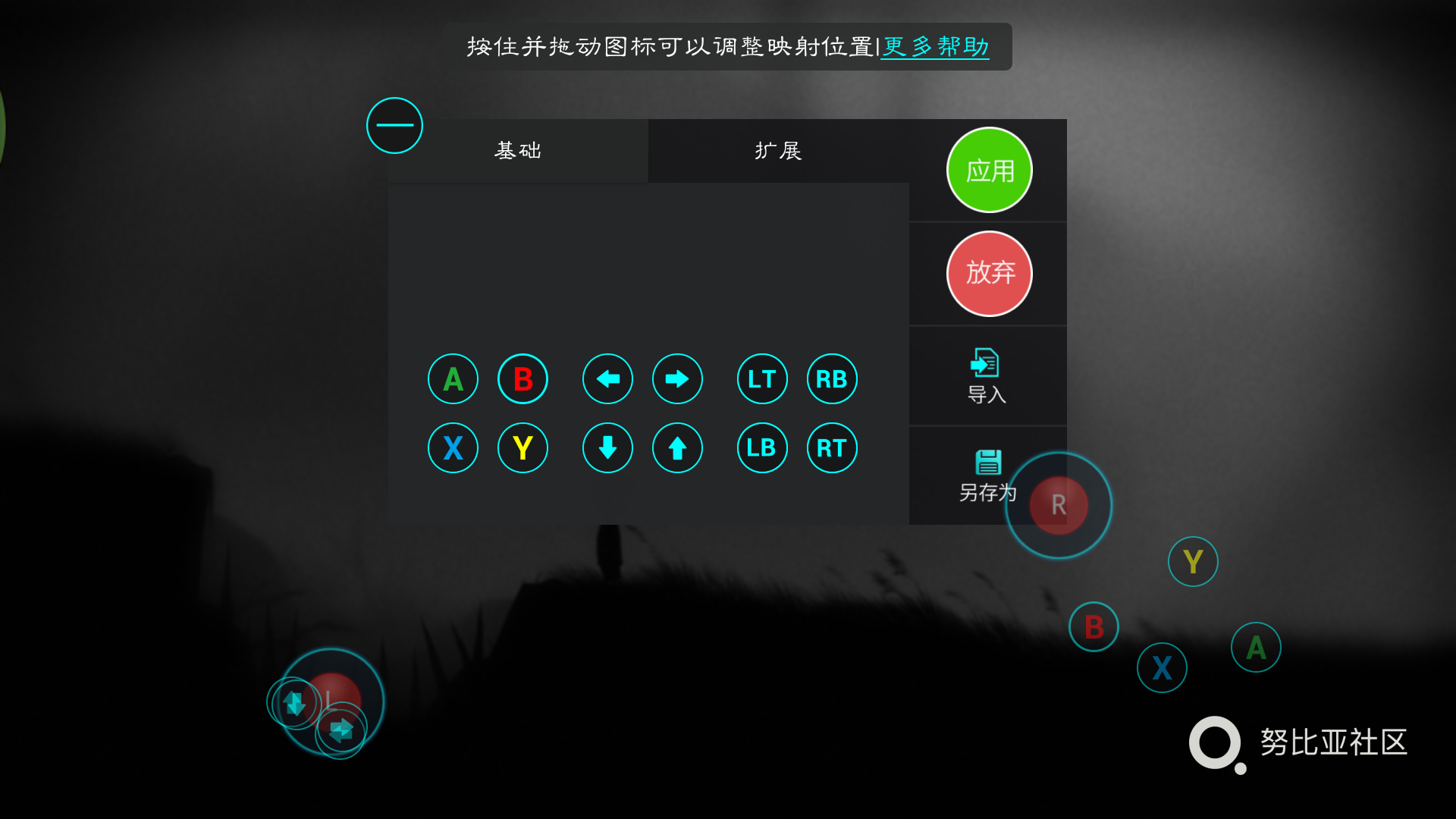 Screenshot_2018-06-18-18-43-15-665_com.playdead.limbo.full.png