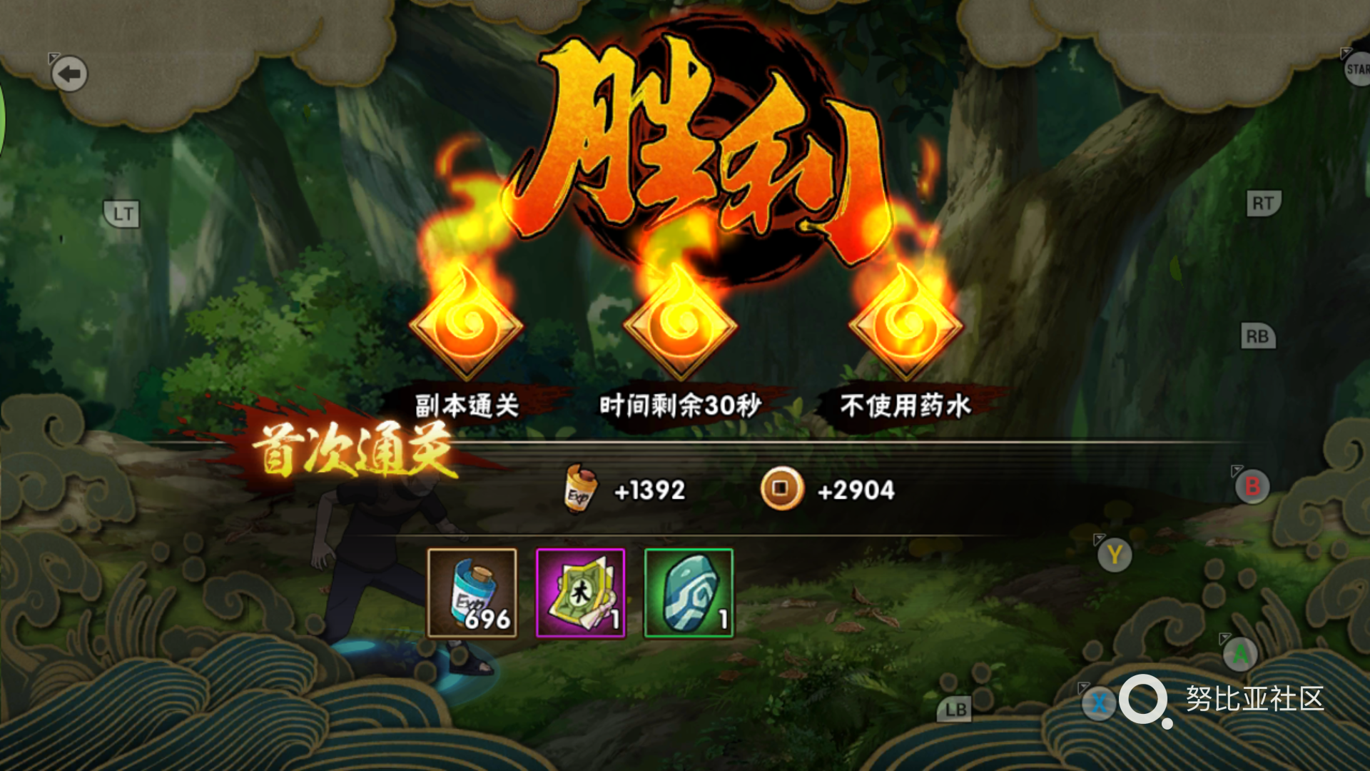 Screenshot_2018-06-18-19-24-09-849_com.tencent.KiHan.png