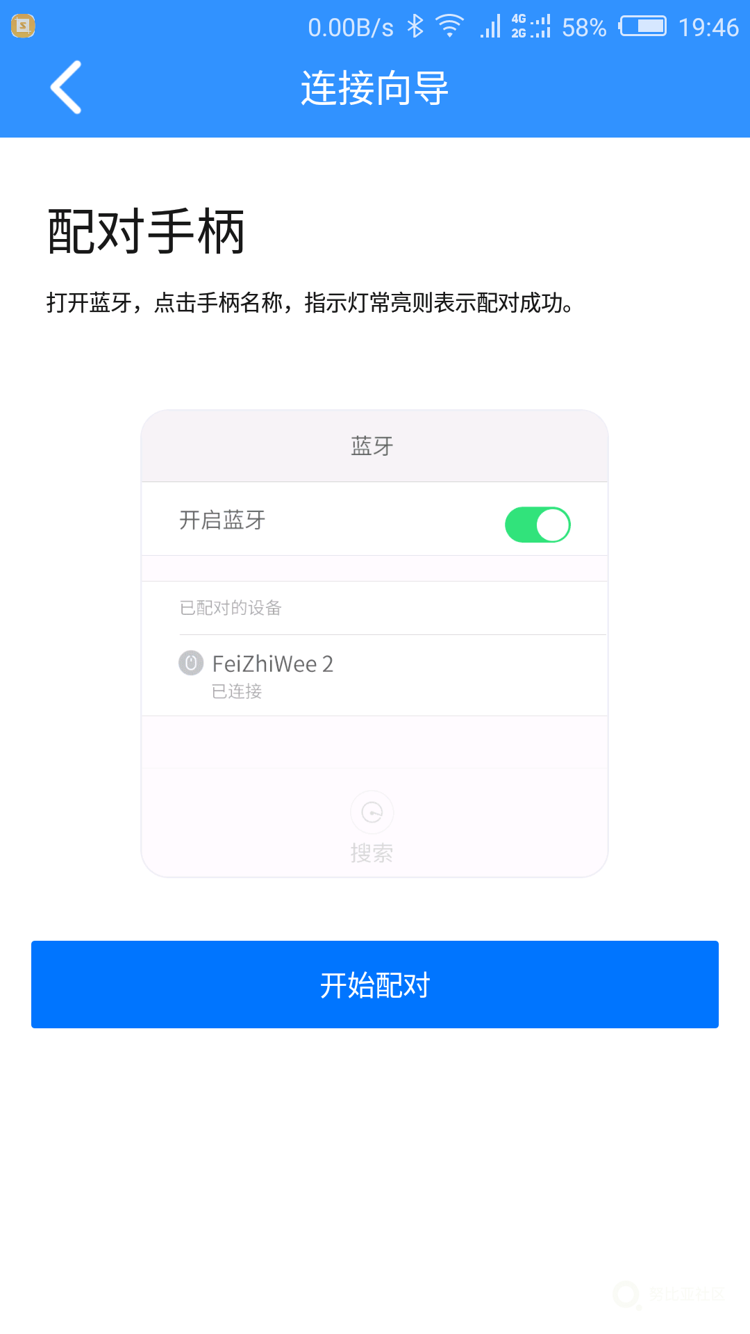 Screenshot_2018-06-15-19-46-09.png