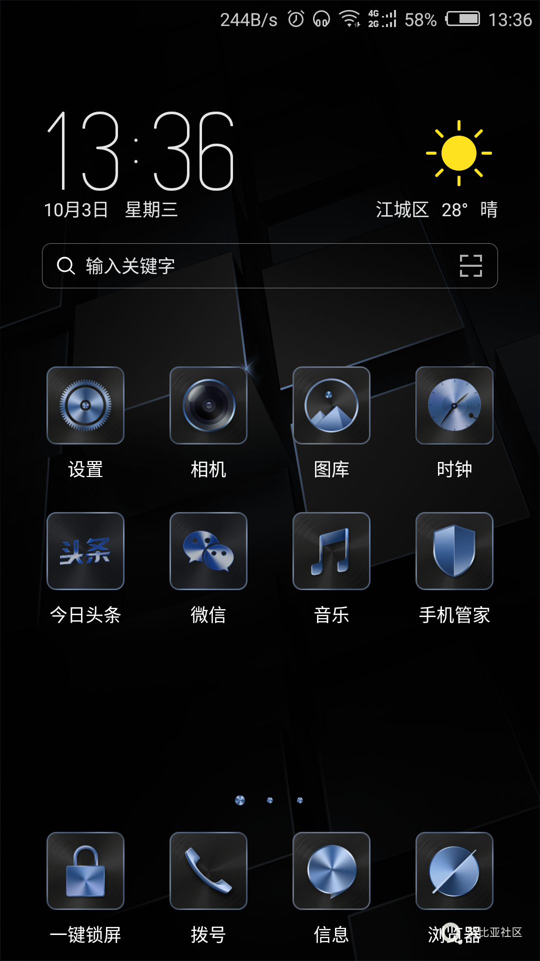 preview_launcher_0.png