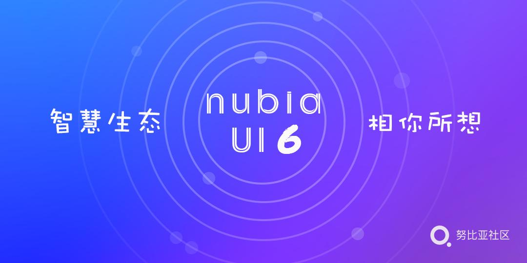 UI6.0.jpg
