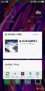 Screenshot_2018-10-22-18-21-07.png.JPG
