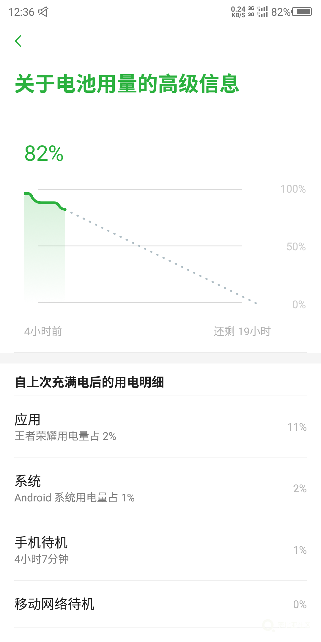 battery4.png