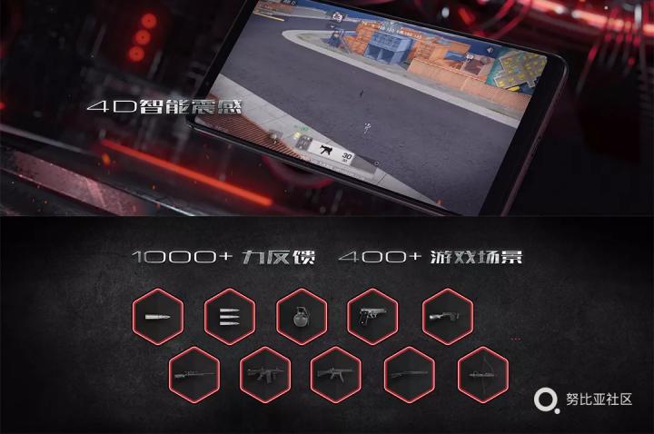 不红魔,不成活 | 红魔Mars电竞手机震撼发布!