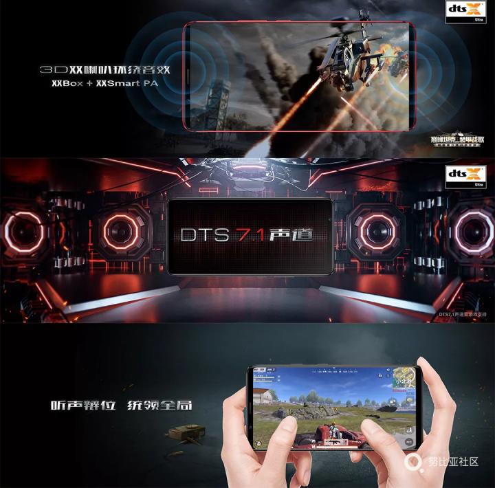不红魔,不成活 | 红魔Mars电竞手机震撼发布!-第3张图片-TKDCZ网图