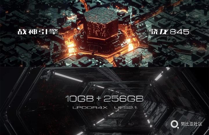 不红魔,不成活 | 红魔Mars电竞手机震撼发布!-第9张图片-TKDCZ网图