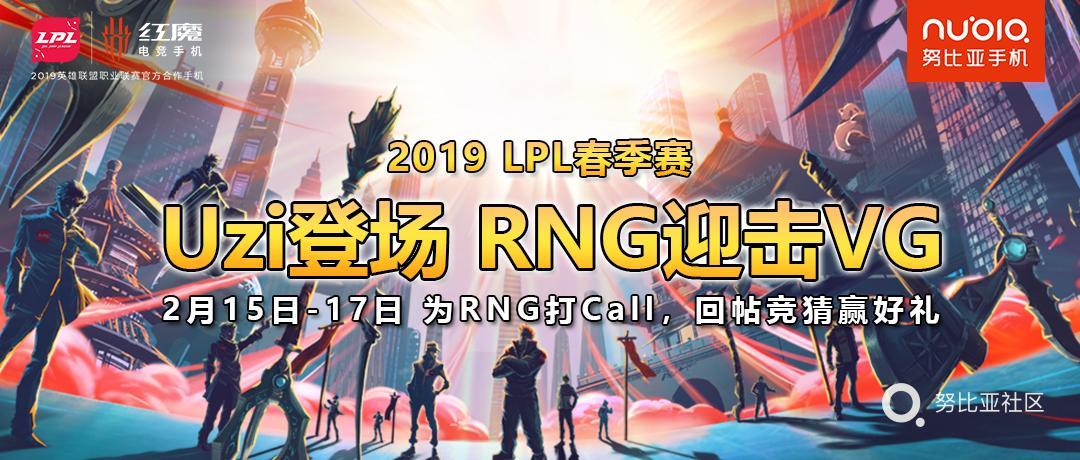 15号RNG-APP Banner.jpg