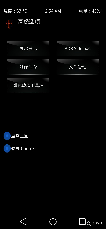 Screenshot_2019-06-17-02-54-38.png