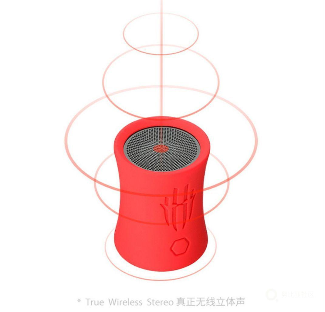立体环绕音箱