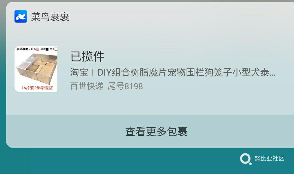 qq_pic_merged_1577178510144.jpg