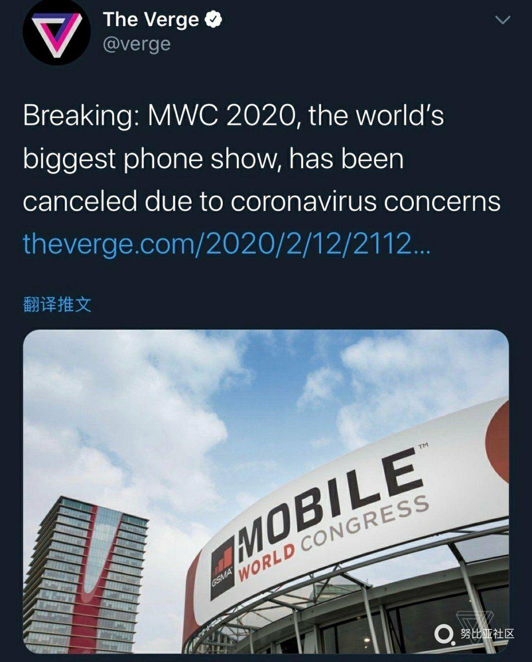 20200213082744dgmfotufo01m.jpg