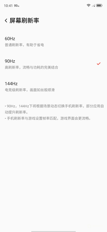 Screenshot_2020-03-22-10-41-06-591.png