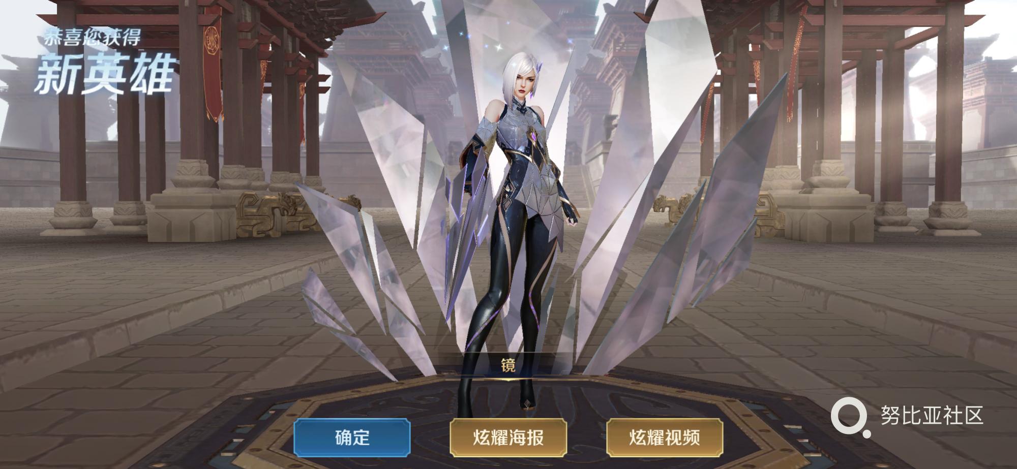 Screenshot_王者荣耀_2020-03-31-11-26-21-975.png