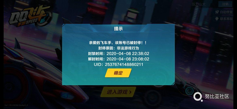20200408224038ofsqoqqk8kvb.jpg