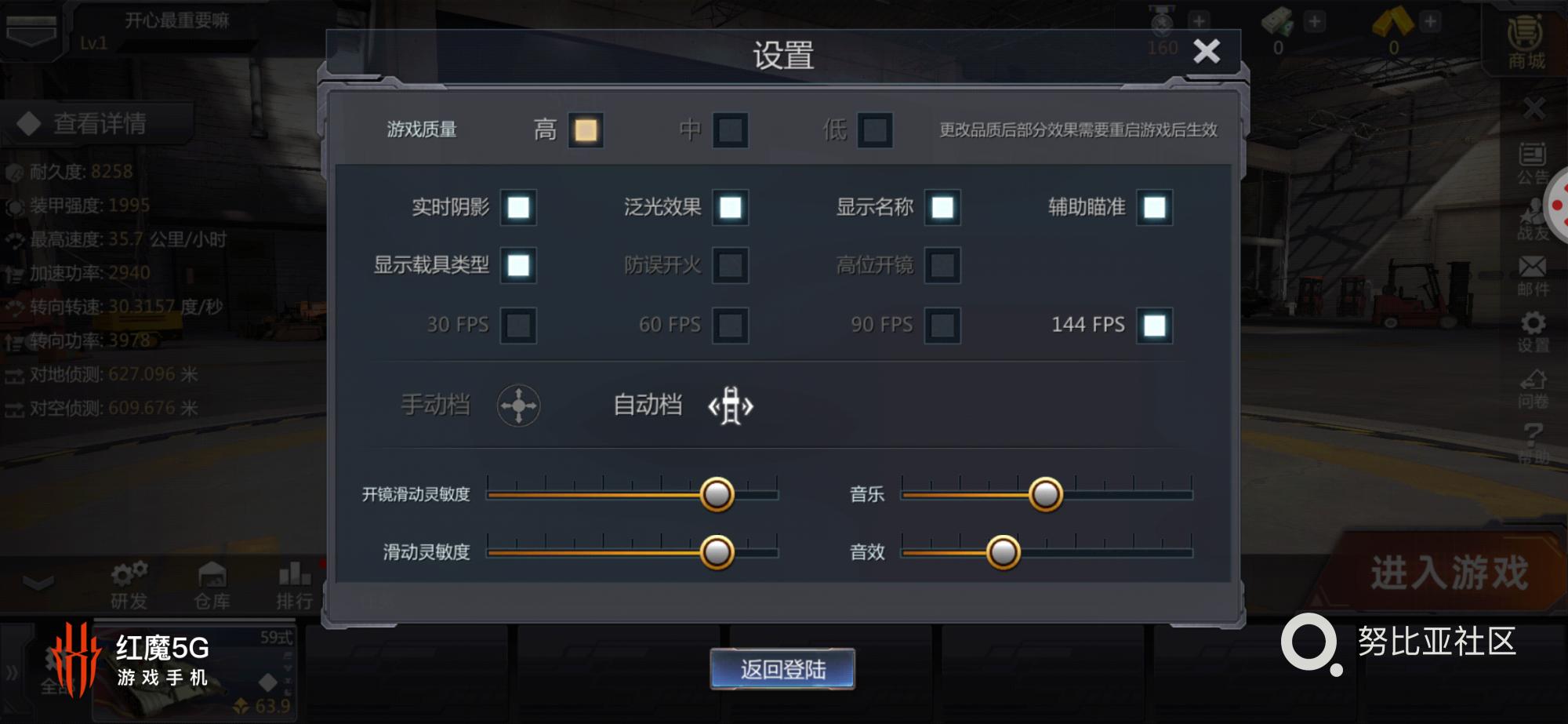 Screenshot_巅峰坦克_2020-04-11-12-51-06-524.png