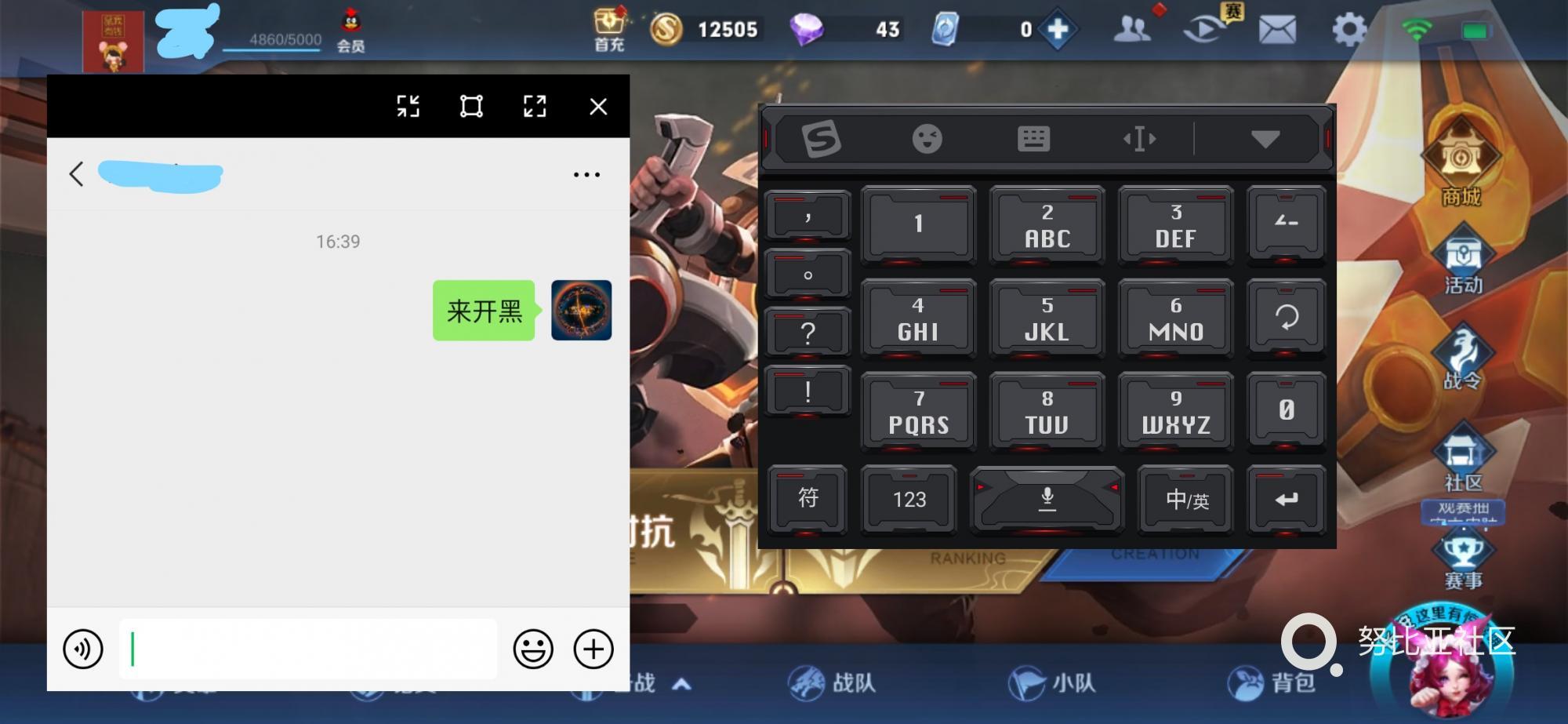 InkedScreenshot_2020-03-28-16-39-39-425_LI.jpg
