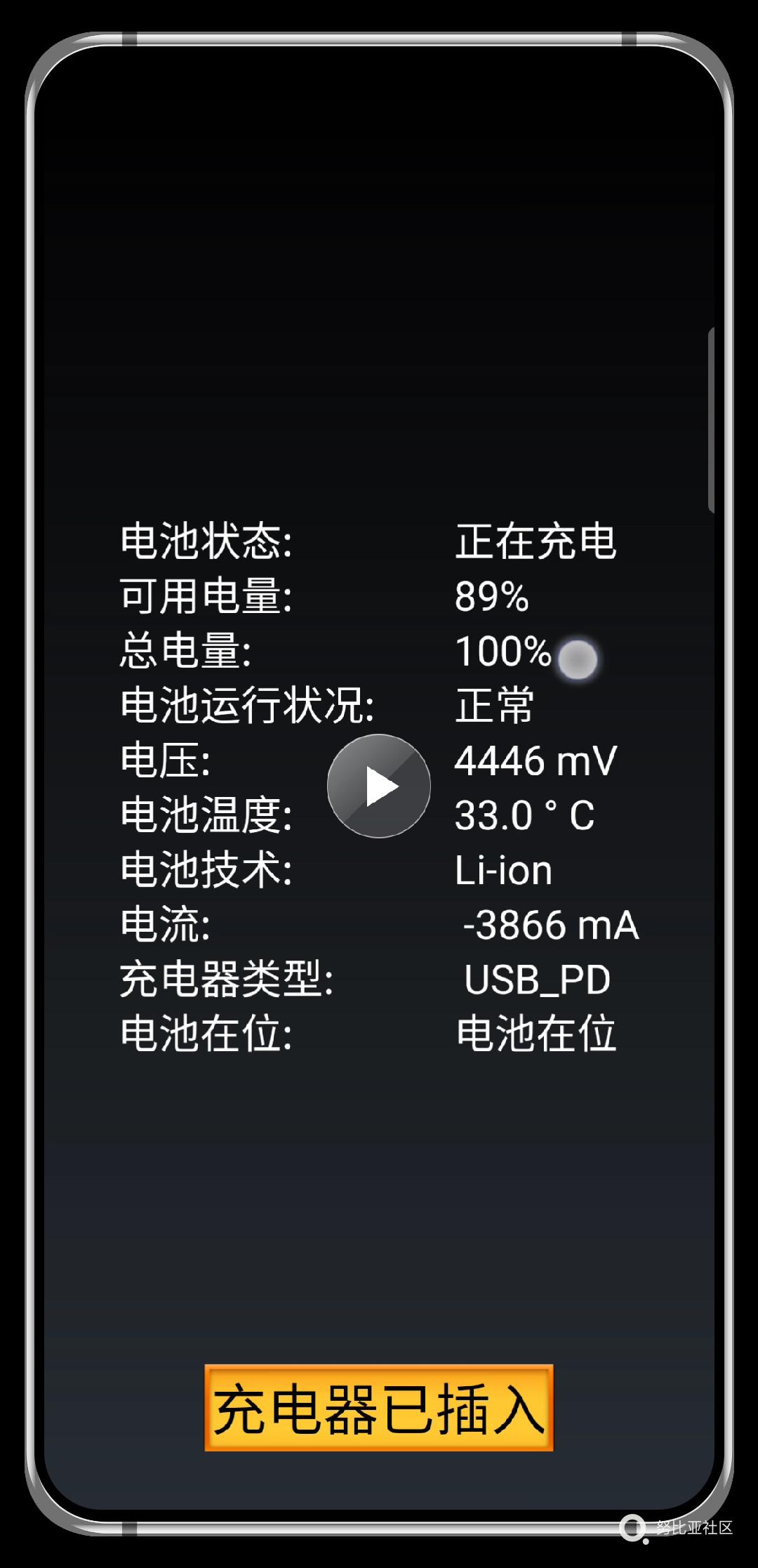 Screenshot_2020-04-18-14-26-23-243.png