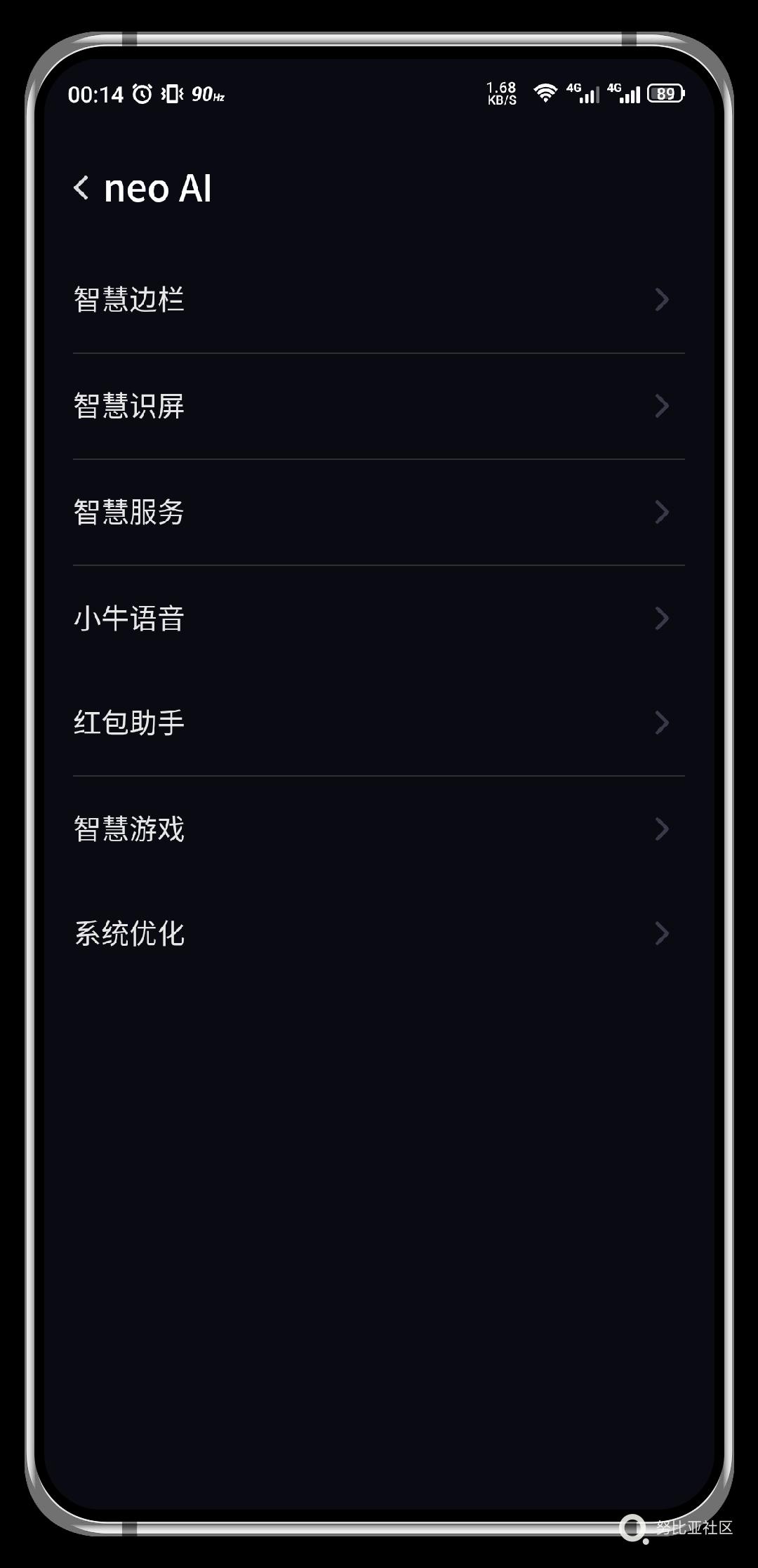 Screenshot_2020-04-20-00-14-27-315.png