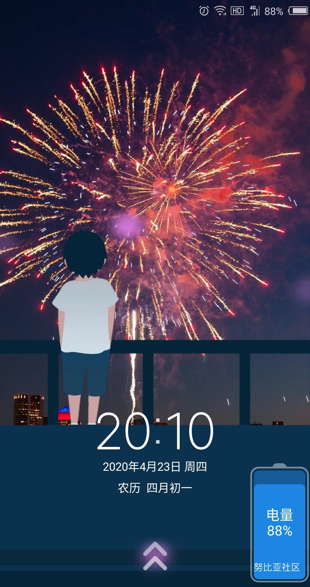 preview_lockscreen_0.jpg