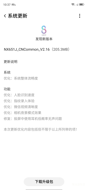 Screenshot_2020-05-17-22-37-32-516.png