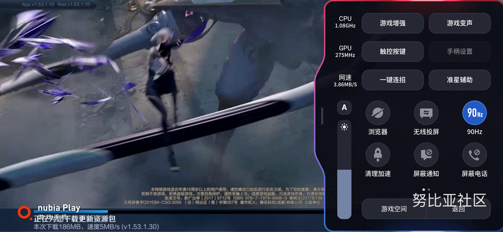 Screenshot_王者荣耀_2020-05-17-23-01-41-662.png