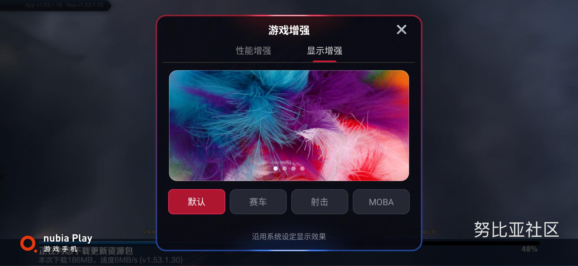 Screenshot_王者荣耀_2020-05-17-23-02-12-911.png