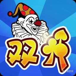com.tueagles.shuangsheng.png