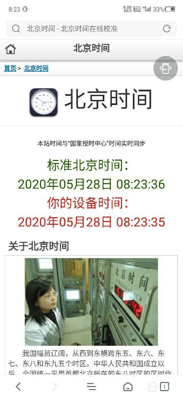 20200528082459vvvve13grg1b.jpg