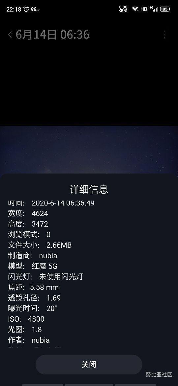 20200628221959t2jbyydoqgg7.jpg