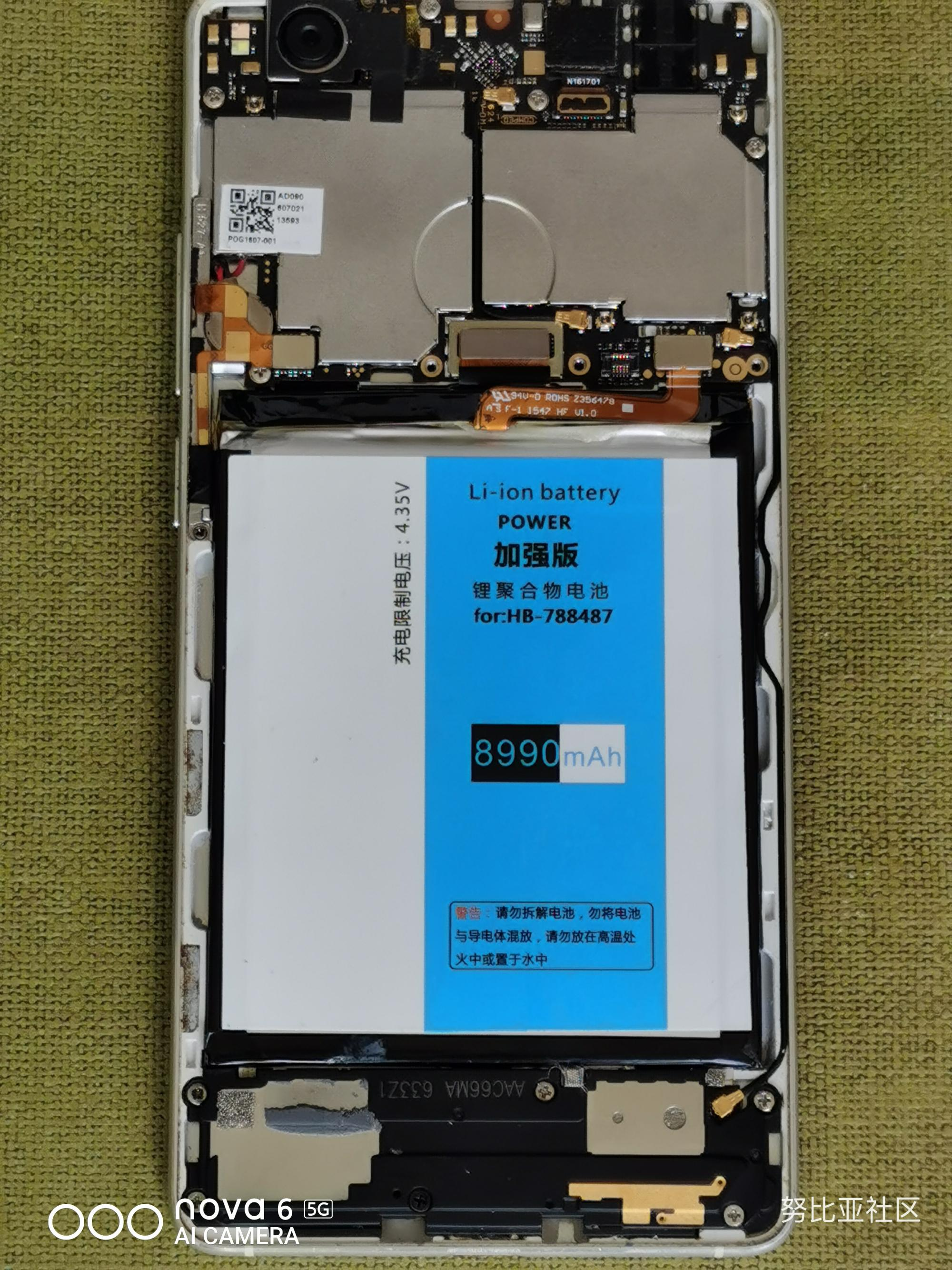 第一次换的个假电池
