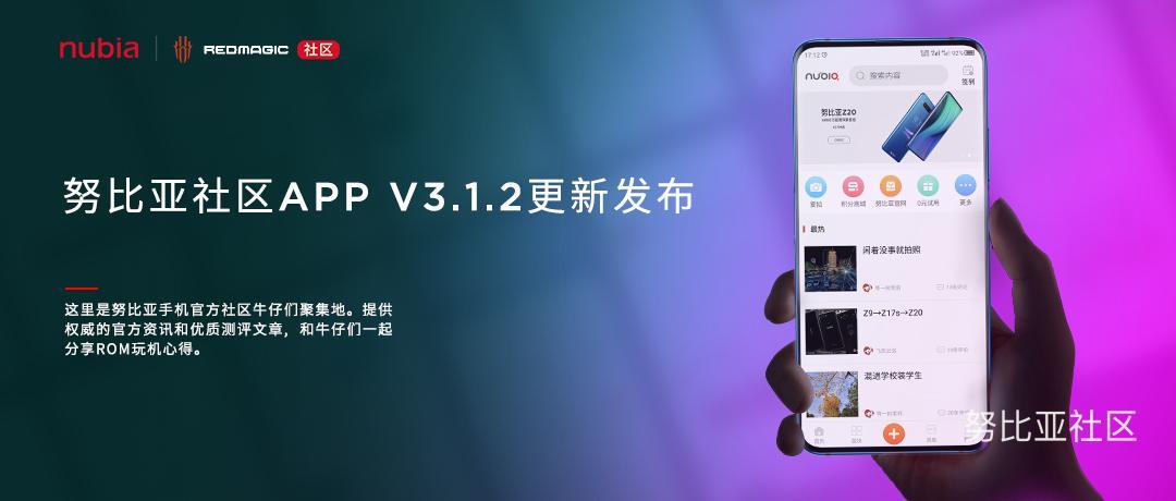 社区APP升级1080.jpg