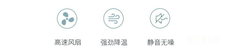 评测_04.jpg