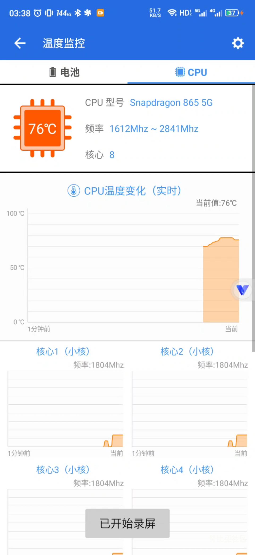 Screenshot_2020-09-14-01-30-04-635.png
